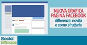Blog 70 - nuova grafica pagina facebook