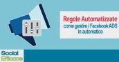 Blog 82 - regole automatizzate