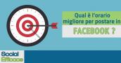 Gli orari migliori per pubblicare sulla Pagina Facebook