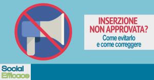 inserzione non approvata