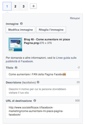 facebook inserzione carosello - impostazioni multi link