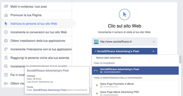 pixel facebook - usare pixel nelle inserzioni