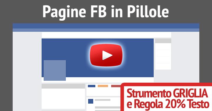 Strumento Griglia e Regola 20% Testo - Pagine FB in Pillole