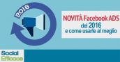 Blog 71 - novità Facebook Advertising 2016